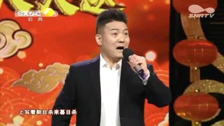 秦腔《五郎出家》选段,戏曲研究院周昌岐精彩演唱!