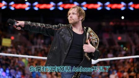 WWE迪安这些年真不容易 这次受伤长达九个月