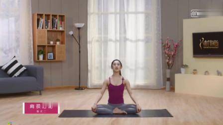 办公室缓解疲劳瑜伽,一套入门级的阴瑜伽,最适合初学者!