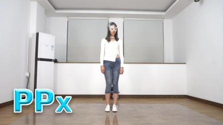 【PPx】 小夏 Baam 舞蹈