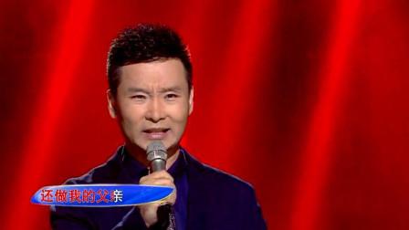 歌曲《父亲》 演唱:刘和刚