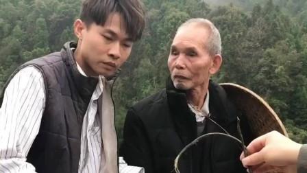 爆笑视频:爷爷这是你的江山