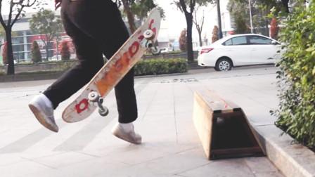 简单又帅气的滑板动作 fakie no comply bigspin 冲突滑板店