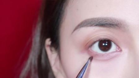 西西——每天新眼妆系列之心机扩眼妆