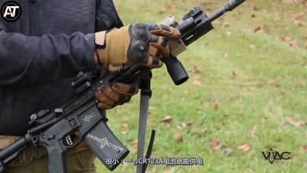 V-Tac丨步枪子弹弹头向后!
