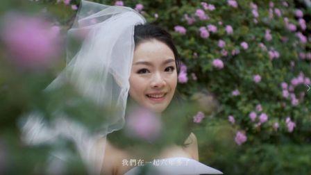 TS婚礼视频定制:彭杰威&曹施施 | 婚礼电影