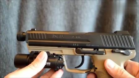 玩具版HK45半自动手枪,有无消音器的射击对比