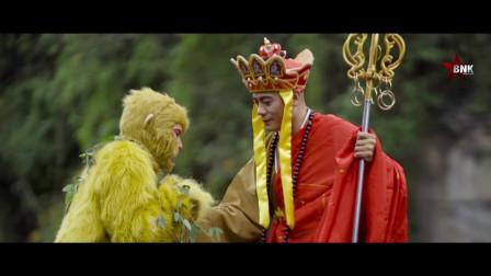 越南版《西游记》之 猴王保唐僧