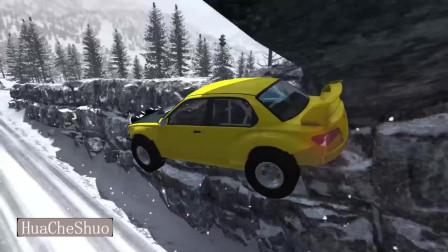 借助一个斜坡,汽车横穿石壁和断桥,这是真霸气了!拟真车祸模拟