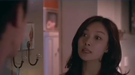 《我想和你好好的》冯绍峰与倪妮争吵