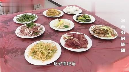 周口太康农村结婚,先上十个凉菜压桌子,客人有说有笑入场