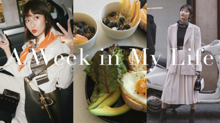 A Week in My Life丨米兰时装周丨Savislook