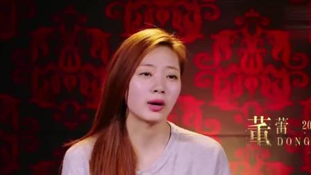 聋哑人蔡慧不满意自己的妆容,化妆师直接生气了,这要怎么沟通?