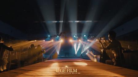 【U GE FILM】| 【优米联盟天水大型婚礼秀-源】