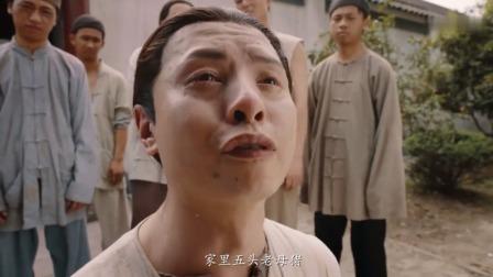 小伙哭穷,说家里一年没揭开锅了,家里五头老母猪活活饿死了