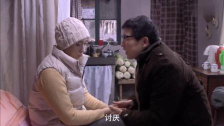 女子受夹板气,丈夫:你供着她们我供着你!几句话把老婆哄开心了