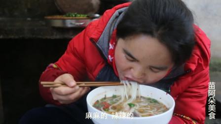 苗大姐15元买3斤牛骨,炖大锅,大碗牛肉粉吃,啃骨头爽够劲