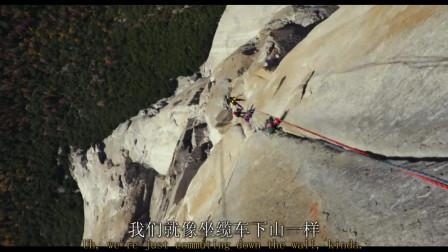 我也担心会掉下去,但爬上悬崖这种感觉,比面临死亡来的更奇妙