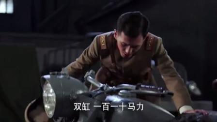 少帅 :3100块大洋的新式摩托,冯庸给营级以上军官一人一辆