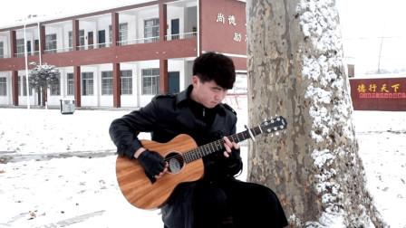 沫少吉他指弹教学《流行的云》第二课