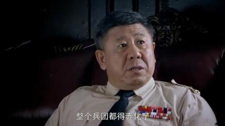 部队竟有通共分子,司令叹气:用不了多久整个兵团都得赤化了