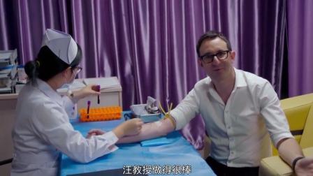 老外体验中国医疗!中国农村看病困难,但有望通过延长寿命解决!