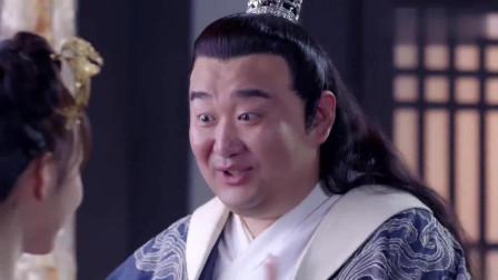 独孤皇后:丽华使出美人计,好色皇帝看的眼都瞪出来了,太惊艳了