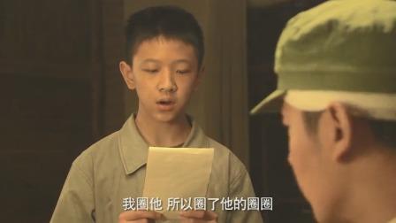 儿子不会写字,郎德贵让儿子画圈圈,结果一看儿子写的全是圈圈!