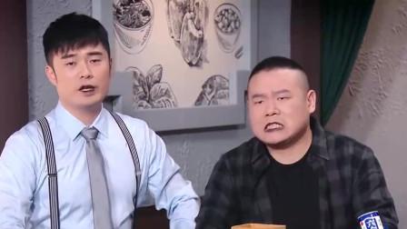 """小岳岳陈赫""""孟婆汤中毒""""唇色乌黑,记忆全失?"""