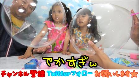 幼儿园小朋友O酱用一千日元在Seria都买了什么呢?快来看看吧!