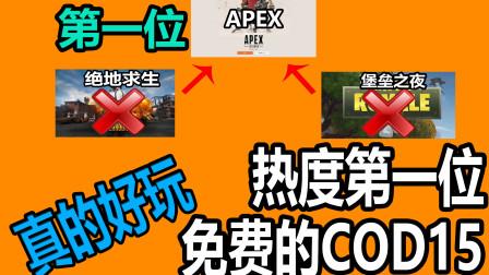 apex新手入门规范开枪不规范亲人两行泪