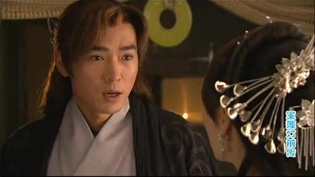 宝莲灯前传:杨戬抱回来一个孩子,老婆怀疑是他和别人生的