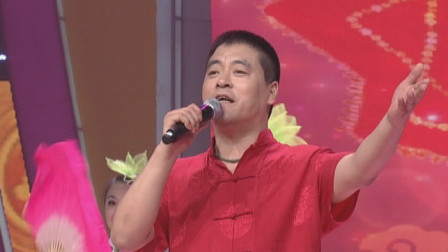 魏三一首东北民歌,唱出关东人对二人转的喜爱,唱出一片大好景象