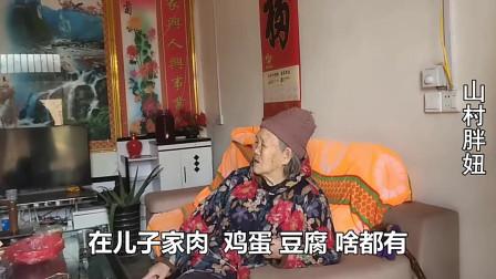 农村人老了以后,不能下地种地,靠什么养老呢听奶奶怎么说