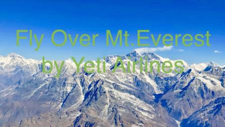 【尼泊尔】飞跃珠穆朗玛峰 Yeti航空喜马拉雅山观光航班体验