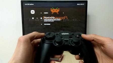 PS1游戏换盘操作方法