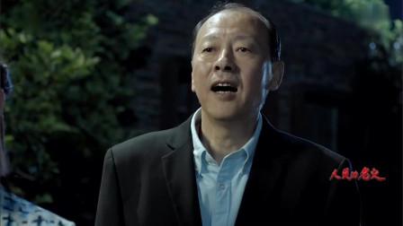 陈清泉学外语被抓,外语得学呀