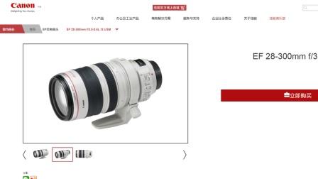 佳能28-300mm镜头使用体验简报