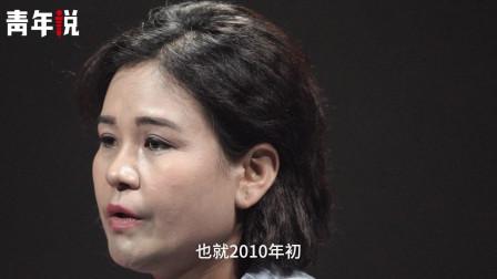 """新青年专访治沙姑娘帕提古丽·亚森: 从""""白天鹅""""到""""丑小鸭"""""""