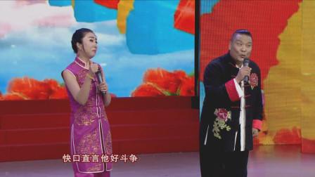 二人转说唱版《十二生肖》,唱的都是农村趣事,一般人都没听过!