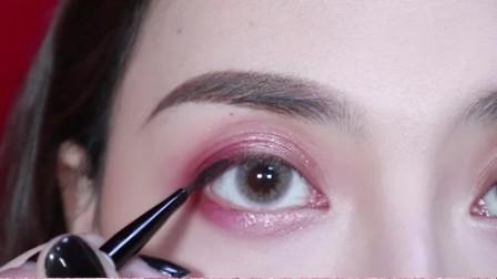 西西——每天新眼妆系列之草莓布丁