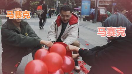 """街头放""""气球鞭炮"""",沙雕特质尽显"""