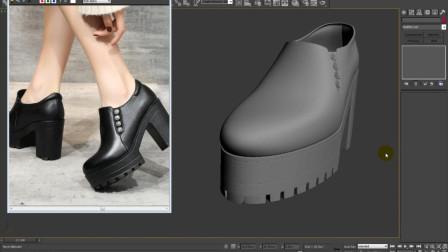 3DMAX鞋子1_第一节基础建模