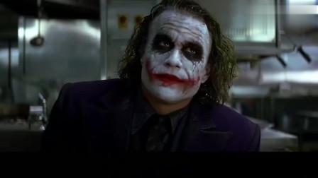 《蝙蝠侠》小丑与黑帮老大们谈判,魅力爆棚!