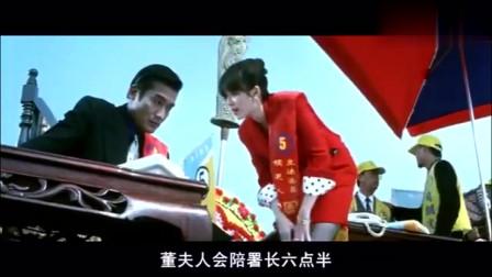 《黑金》梁家辉最经典电影之一,扮演黑帮老大无人能敌!