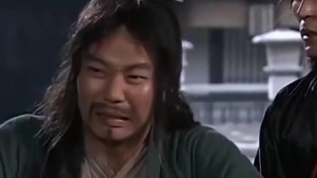 宝莲灯前传:孙悟空大闹天宫,玉鼎真人太生气到大徒弟家躲避!