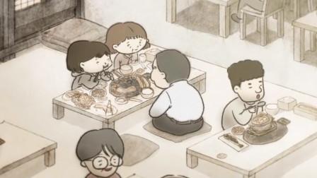 韩国动画《变形计》处事应当理解为上,切勿自我糊涂,反伤亲近人
