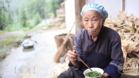贵州农村用树叶制作成的豆腐,城里人可能都没见过