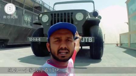 这款吉普车比坦克都大,人站在旁边还没轮子高,车主身份不简单!
