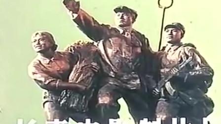 百看不厌老电影,红军强渡大渡河,真枪实弹战争老片